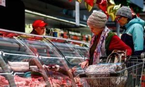 продукты Украина цена 2019