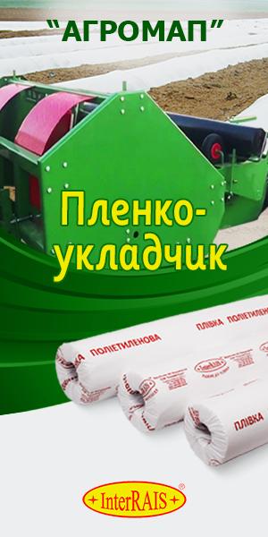"""сельскохозяйственные пленки """"Этиленсервис"""""""